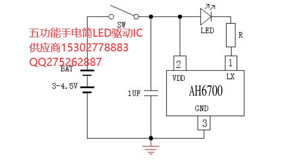 5档手电简IC应用原理图