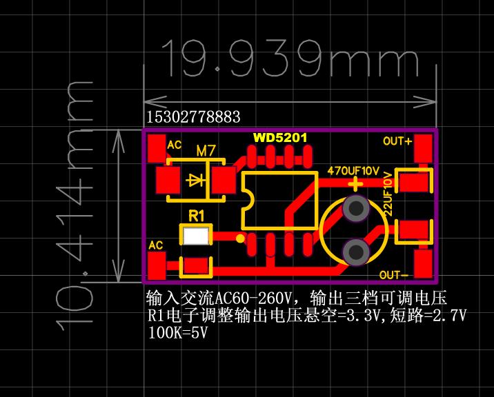 220V-2.7V3.3V5V